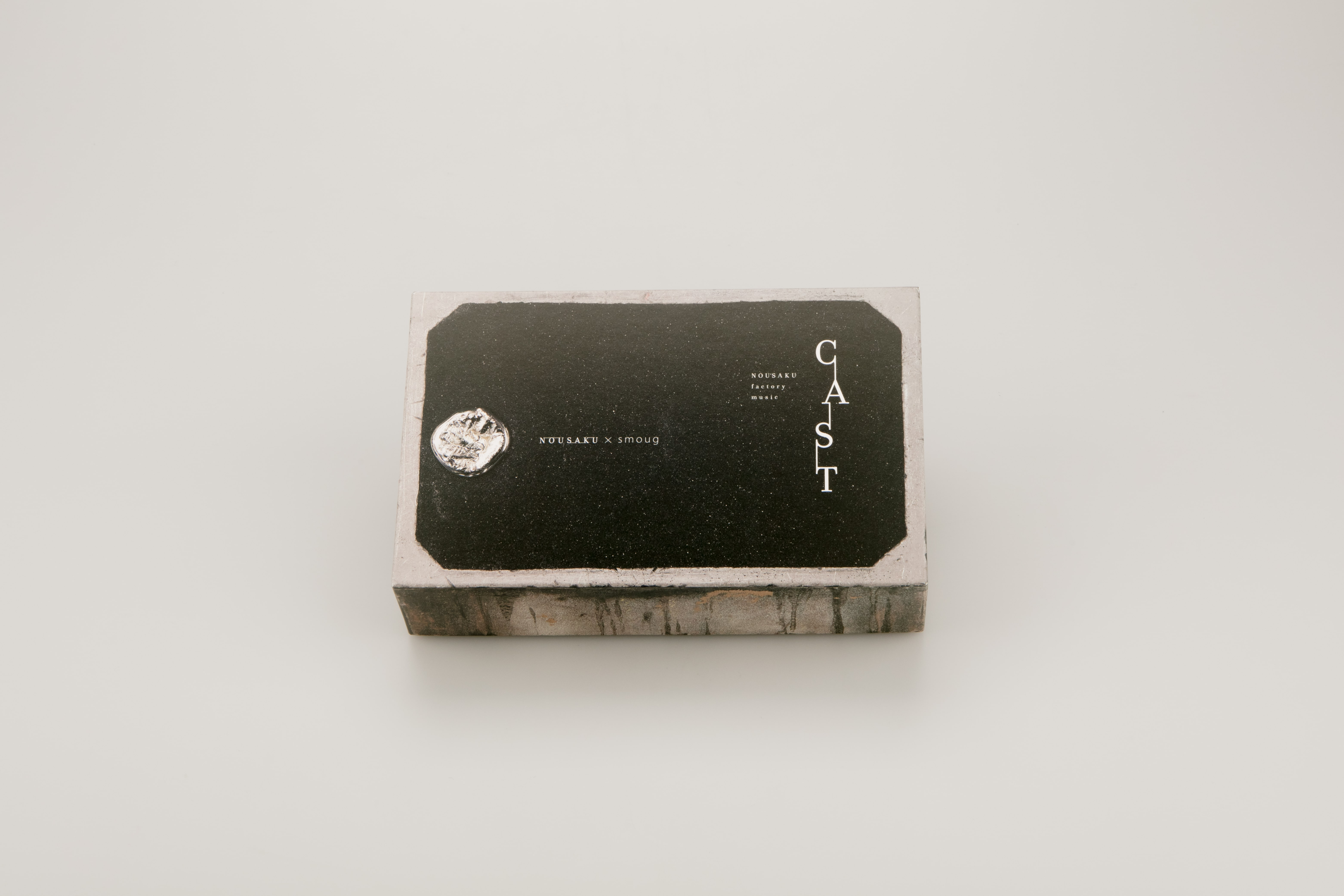 smoug Nosaku  CAST Slide